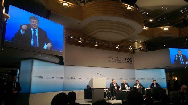 Порошенко на сфере безопасности конференции в Мюнхене