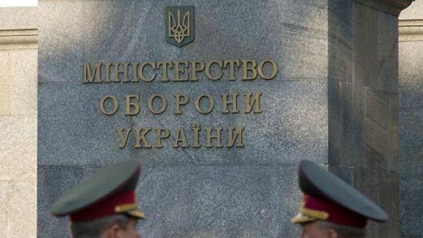 У Міноборони підтверджують загибель військових у пожежі на Сумщині
