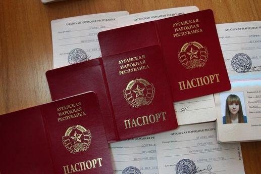 Паспортный La La Land, или Почему Путин признал документы террористов Донбасса