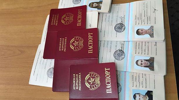 К чему приведет указ Путина о паспортах