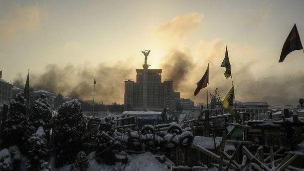В Российской Федерации  признали, что помогают скрываться отправосудия преступникам из«Беркута»