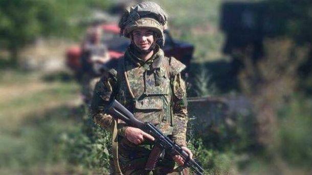 Пішов смертю хоробрих. Під час бойового завдання загинув командир з 72 бригади