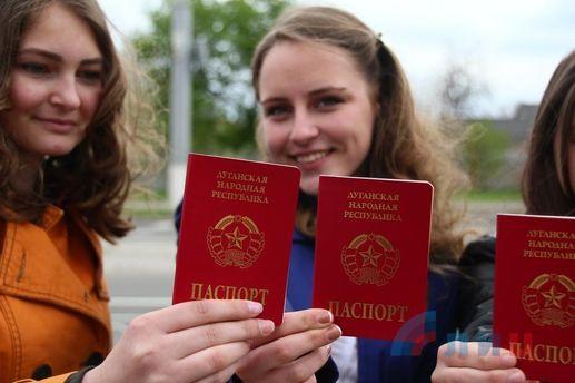 Паспорта
