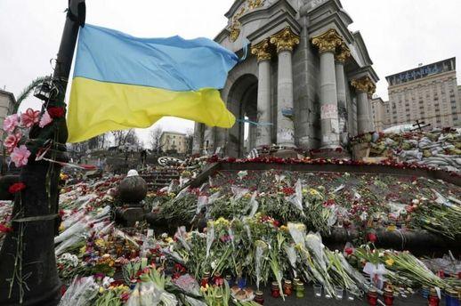 Три роки Майдану: що вдалось змінити, а що ні після Революції Гідності
