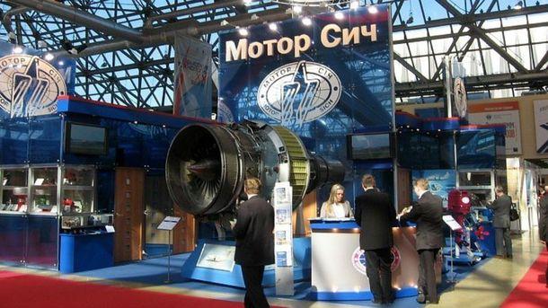РФ поставляет ДНР/ЛНР бронетехнику, акроме этого противотанковое изенитное вооружение,— SIPRI