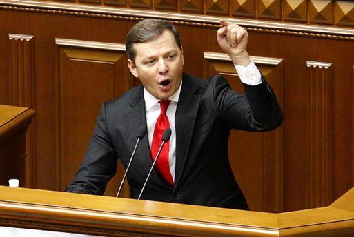 Артеменко исключили изфракции Радикальной партии запредложение команде Трампа поКрыму