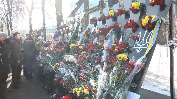 Не маємо права забути: як в Києві вшанували пам'ять Героїв Небесної Сотні