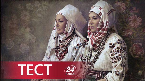 Дактиль і релце: чи знаєте ви, що означають давні слова українців