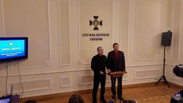 СпецслужбыРФ подстрекают протесты вгосударстве Украина — СБУ
