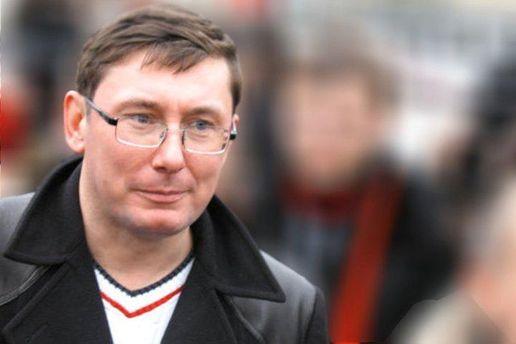 Луценко допускает возможность внесения вРаду представления налишение Аретеменко неприкосновенности
