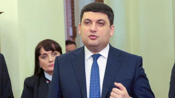 Гройсман хочет сделать угольную биржу вУкраинском государстве