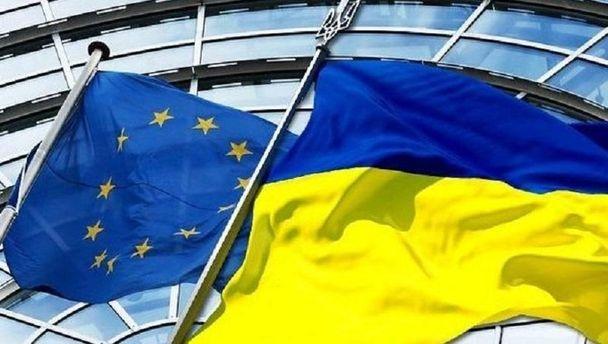 Ассоциация Украина-ЕС: впарламенте Нидерландов большинство— за