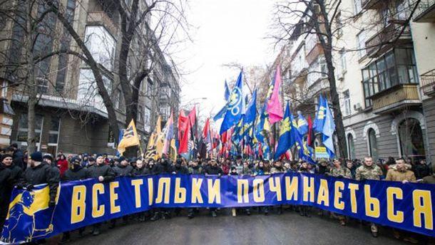 Коротко про головне: Марш Гідності у Києві