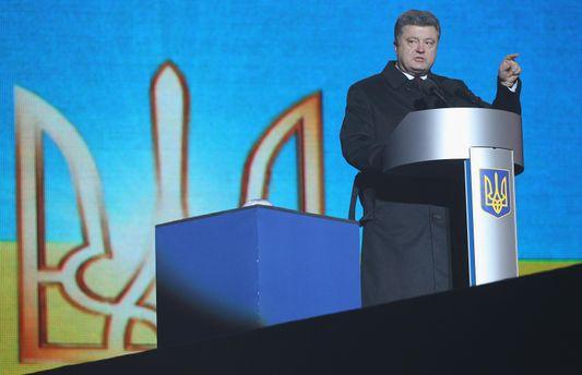 На Україну можуть напасти російські військові з Придністров'я, – Порошенко