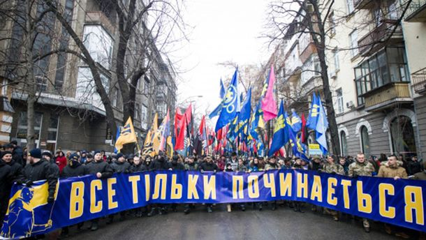 Коротко о главном: Марш Достоинства в Киеве