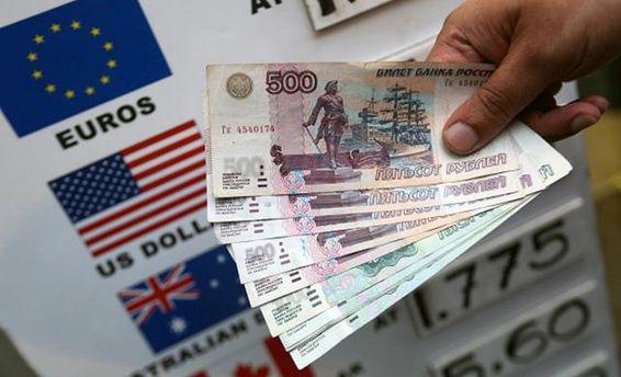 Государственная дума РФподдержала запрет денежных переводов в государство Украину