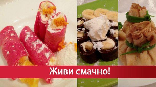5 оригінальних ідей приготування млинців: рецепти з фото