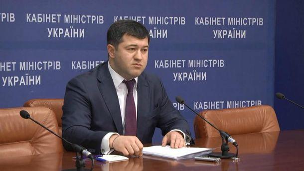 Данилюк попросил НАПК проверить поездку Насирова наинаугурацию Трампа