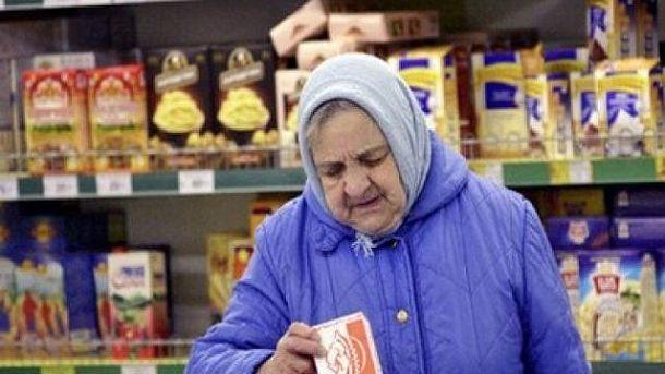 Жизнь в оккупированном Луганске: как хочется быть наконец Украиной