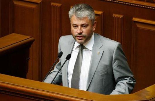 Депутат Бублик вышел изфракции БПП
