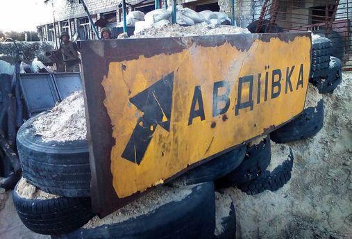 Російські окупанти обстріляли Авдіївку: місто залишилося без води