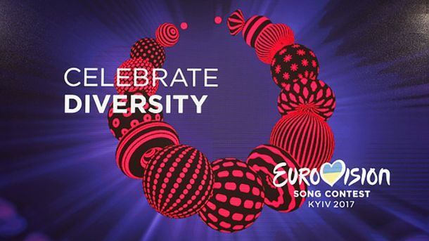 Шоколадний логотип Євробачення з'явився під Києвом