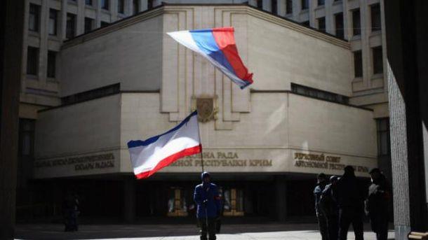 Завремя аннексии вКрыму пропали 17 человек— Климпуш-Цинцадзе