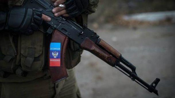 СБУ: Российская Федерация финансировала террористов «ЛНР» через «карманный» благотворительный фонд