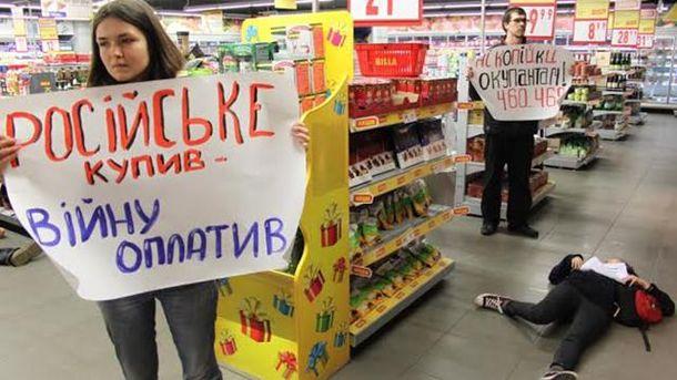 Як Україна фінансує своїх убивць