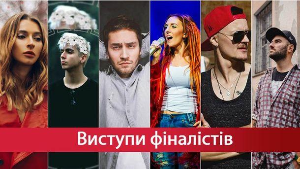 Виступи усіх фіналістів нацвідбору Євробачення: опубліковані відео