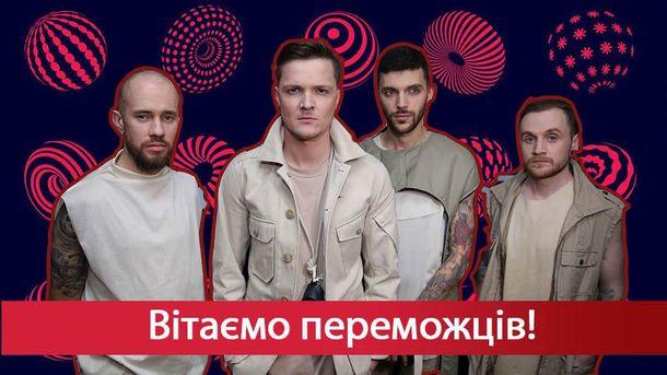 Государство Украину наконкурсе «Евровидение-2017» представит рок-группа О. ...