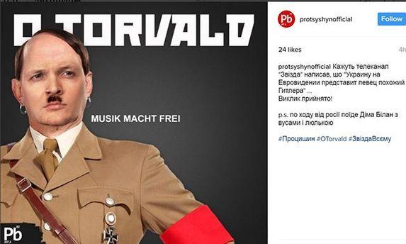Самые смешные мемы недели: Ждун заседал в Раде, а за Украину на Евровидении выступит