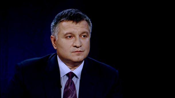 Аваков принял решение ликвидировать пожарную инспекцию вУкраинском государстве