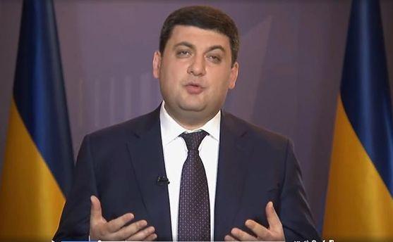 П.Порошенко: три года назадРФ взяла взаложники миллионы людей