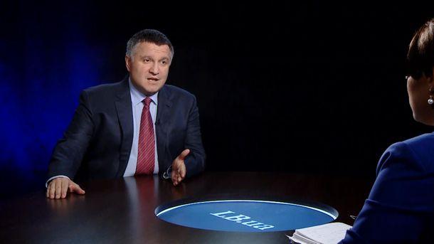 Аваков: у украинской столицы есть план повозвращению Крыма иДонбасса «без уступок»