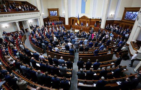 ВУкраинском государстве обнародован список «летающих вМоскву» депутатов