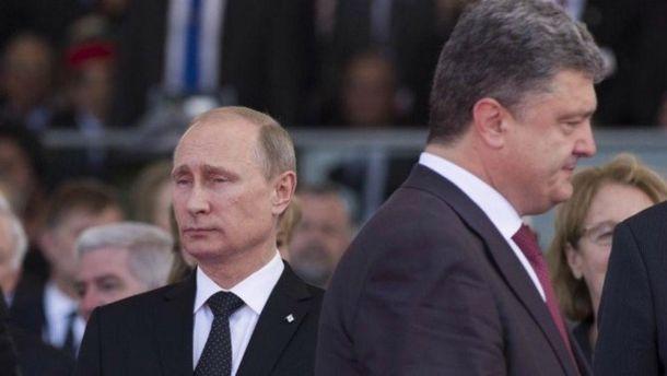 Война и мир на Донбассе: о реальности угроз и сценариях решения конфликта