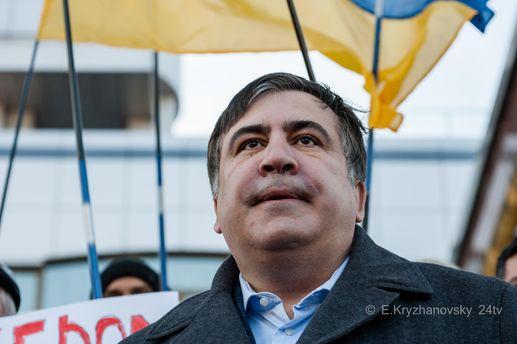 Михаил Саакашвили: Минюст Украины зарегистрировал партию «Рух новых сил»