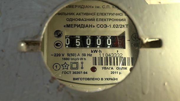 З 1 березня в Україні зросте вартість електроенергії