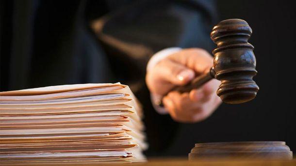 ВАнкаре начинаются судебные слушания поделу 330 предполагаемых участников путча