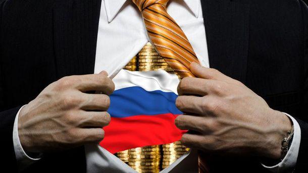 Агрессор, но: РФ оказалась самым большим инвестором в государство Украину