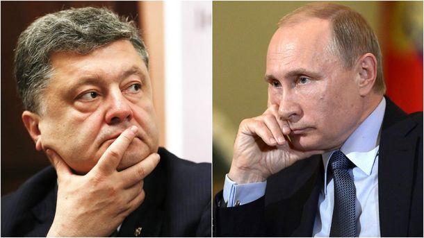 ВАдминистрации президента подтвердили, что Порошенко звонил Путину
