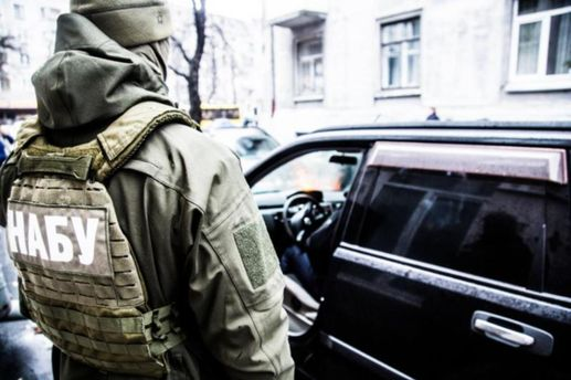 Антикорупціонери провели обшуки у ДФС, – журналіст