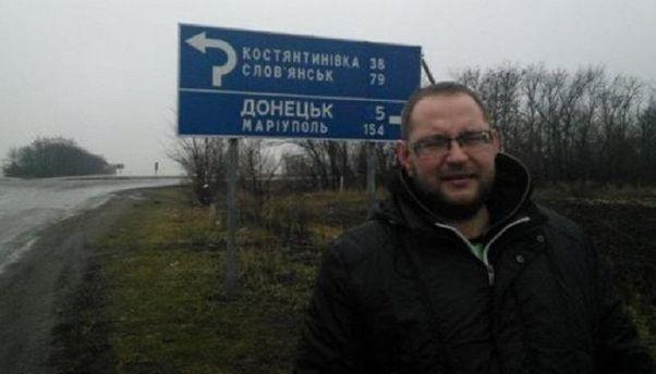 Харьковский журналист Шлапак умер во время командировки в зону АТО - Цензор.НЕТ 3351