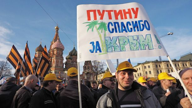 СМИ проинформировали оботказе Кремля праздновать присоединение Крыма наКрасной площади