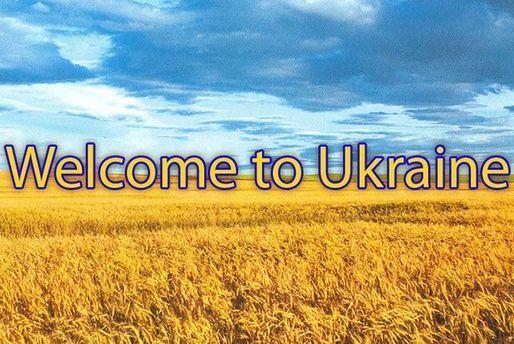 Руководство упростило порядок оформления украинских виз для иностранцев
