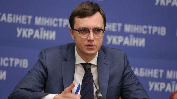 Украинский министр пожаловался насорванный визит вСША
