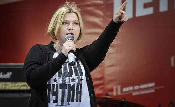 Геращенко высмеяла объявление Российской Федерации оборужии вшахтах наДонбассе