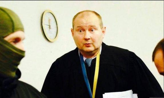 ВМолдову отвезли документы поэкстрадиции Чауса