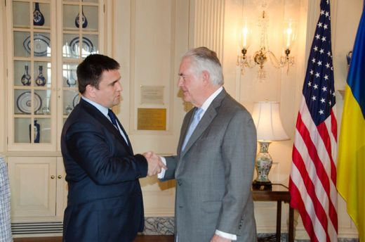 Климкин: Госдеп США объявил орешительной помощи Украинского государства